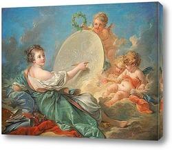 Картина Аллегория изобразительного искусства