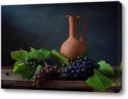Натюрморт с черным виноградом
