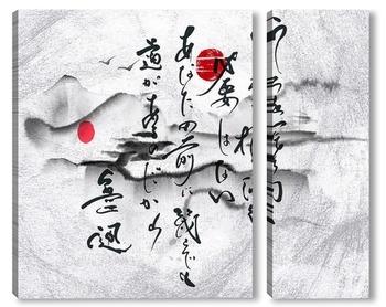 Модульная картина Китайские иероглифы